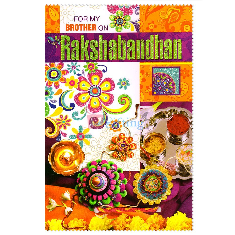 Raksha Bandhan Greeting Card for Brother