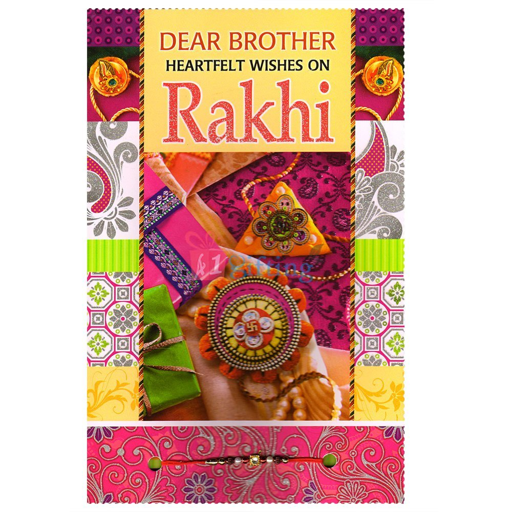 Specially Designed Greeting for Dear Brother on Raksha Bandhan