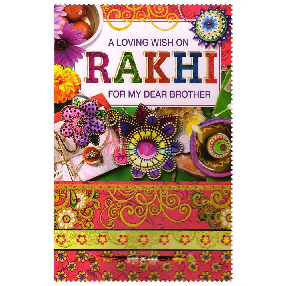 Rakhi Special Time Greeting Card for Brother