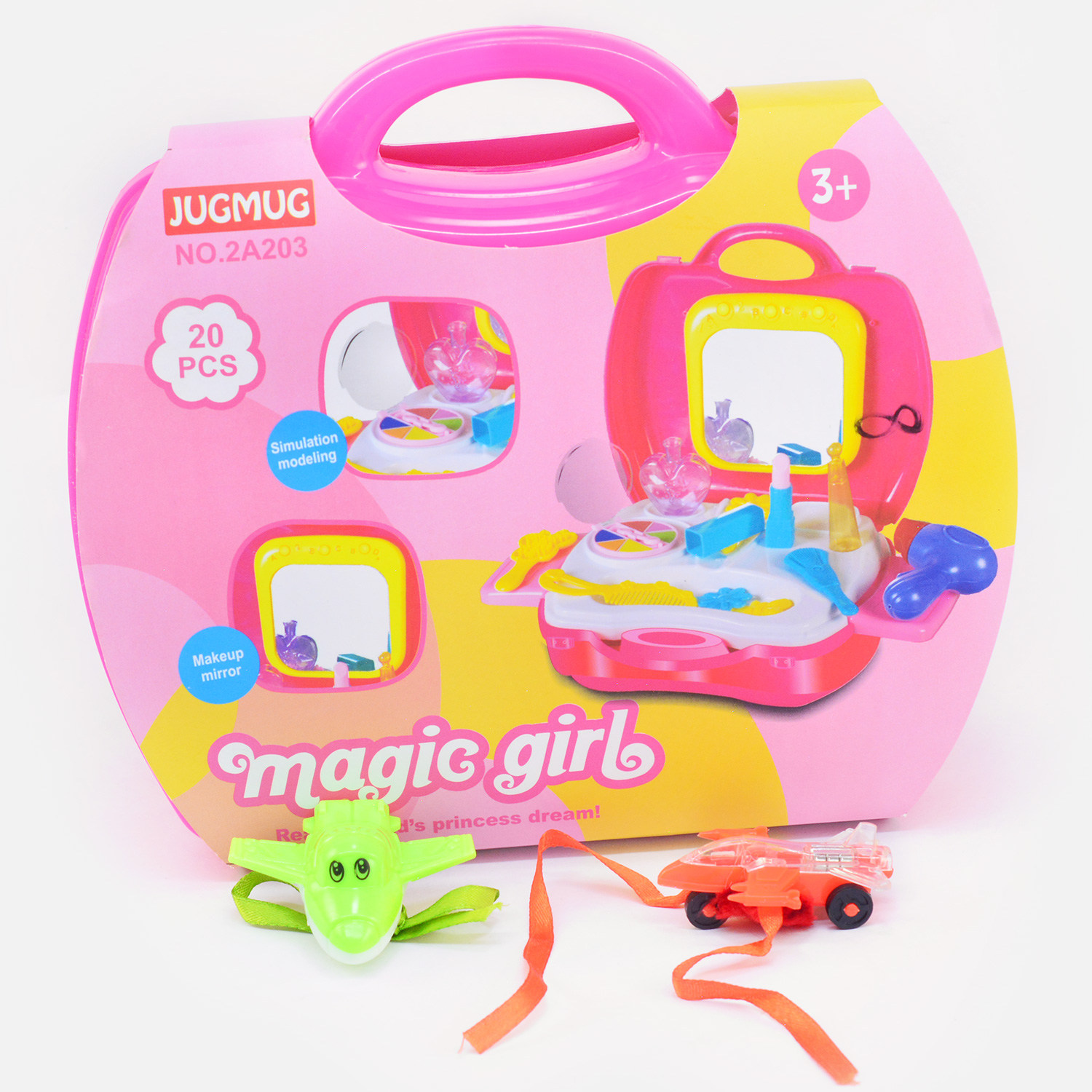 Super Fine Two Kids Rakhi with Sparkling Magic Girl Kids Suitbox