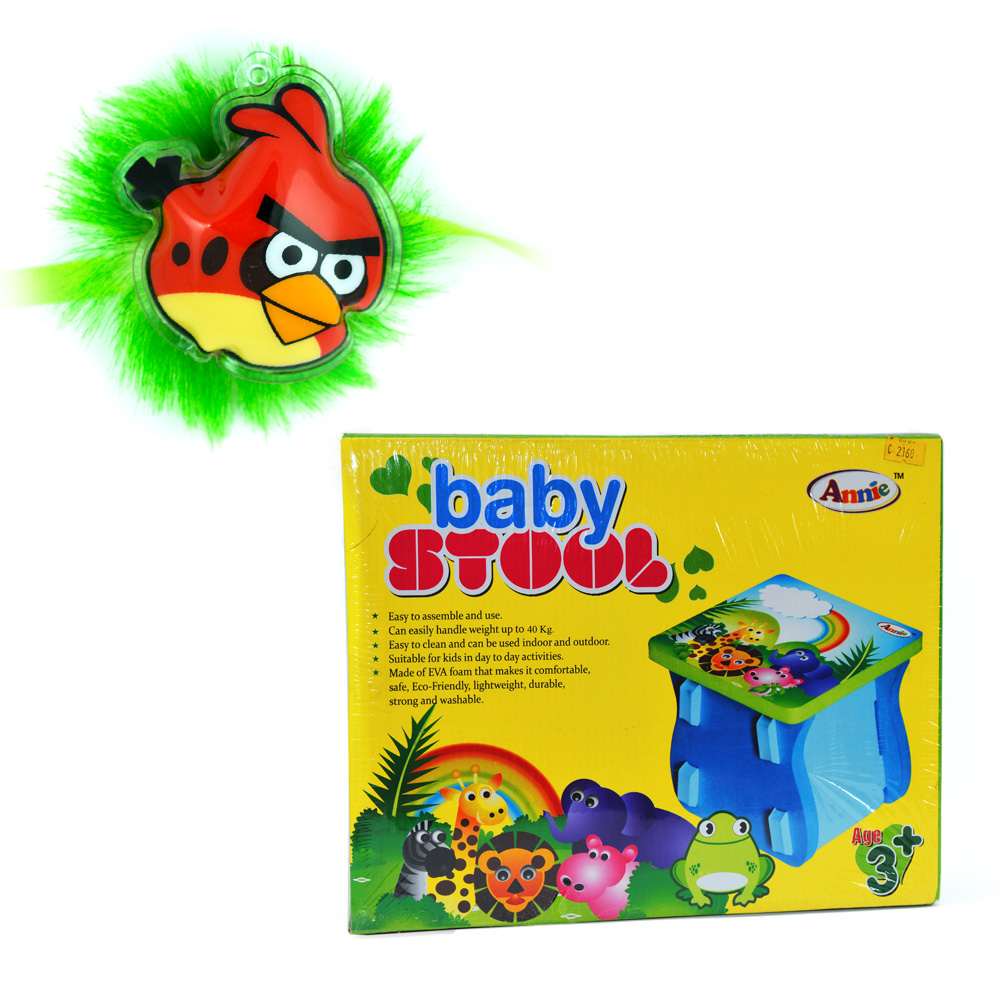 Baby Stool with Angry Birds Rakhi for Kids