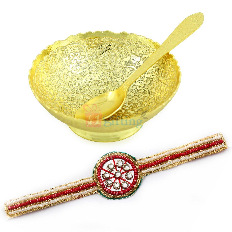 Golden Plated Royal Brass Bowl with Fancy Beaded Rakhi Bracelet Hamper