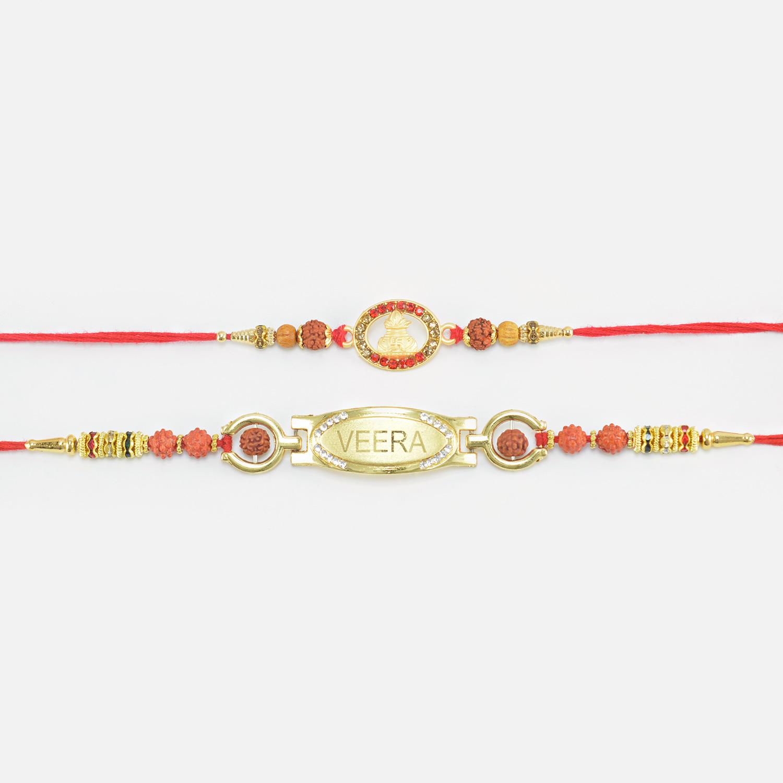 Divine Kalash in Jewel Ring and Veera Written Golden Rakhi Set of 2