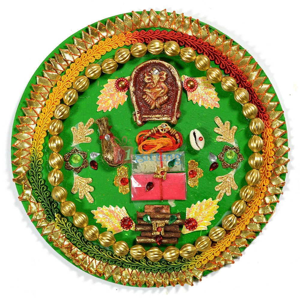 Handicraft Paper Mache Rakhi Pooja Thali with Beads and Gota