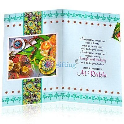 Wonderful Brother on Rakhi Greeting Card