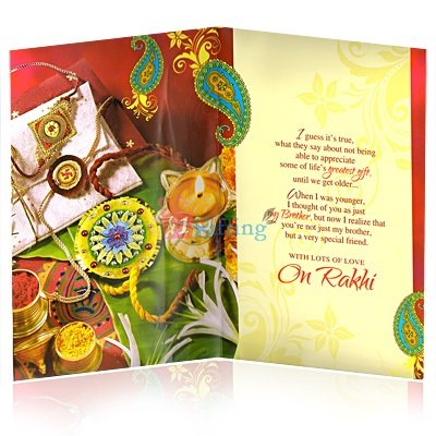 Send Rakhi Greeting Card for Warm Wishes on Raksha Bandhan
