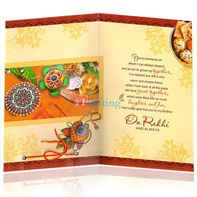 Rakhi Greetings for a Special Brother
