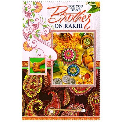 Rakhi Greeting Card for Wonderful Brother Who Cares for Sister