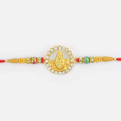 Round Shape Golden Lord Shiva Sandalwood Rakhi