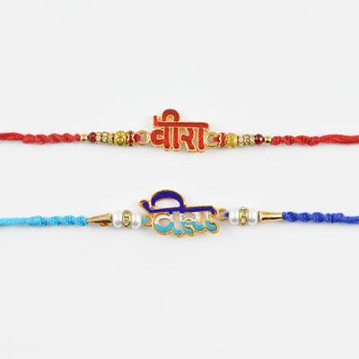Red and Blue Veera Rakhi Set of 2